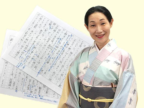 青木奈緖さんのエッセー講座