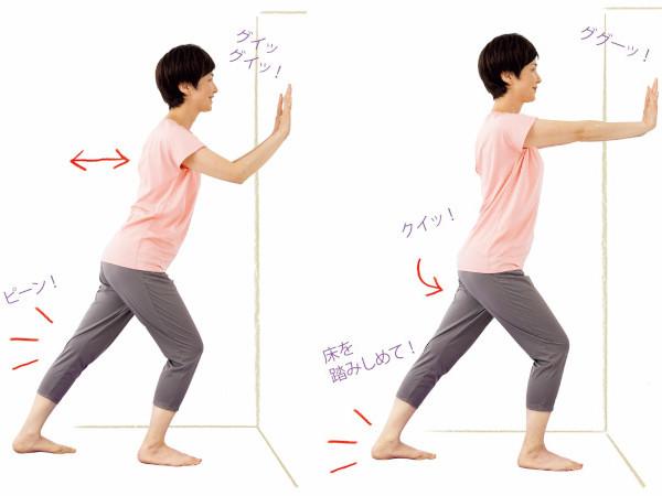ひざ裏を伸ばす5秒ストレッチで疲れ取り&免疫力UP