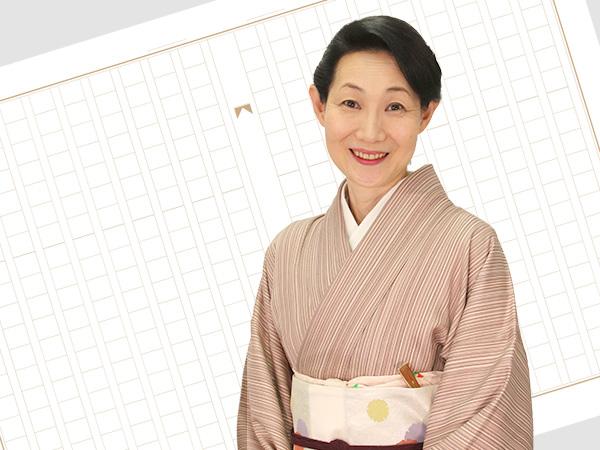 青木奈緖さんのエッセー通信講座第3回