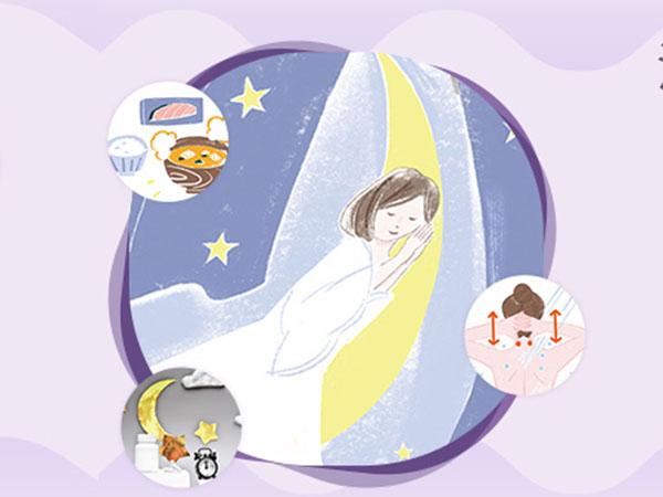 【決定版】女性のための深睡眠特集