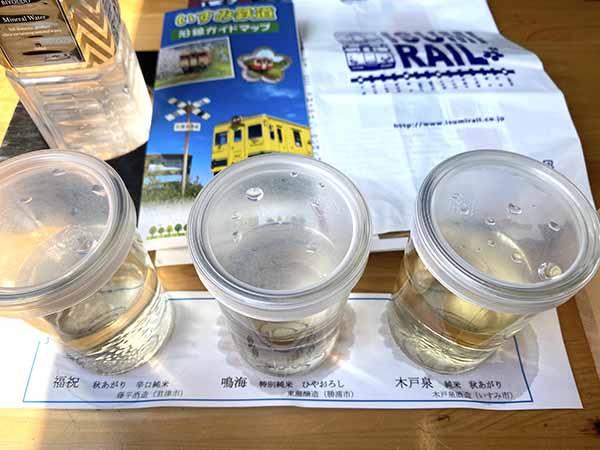 日本酒は各120mlで3種類、約2合