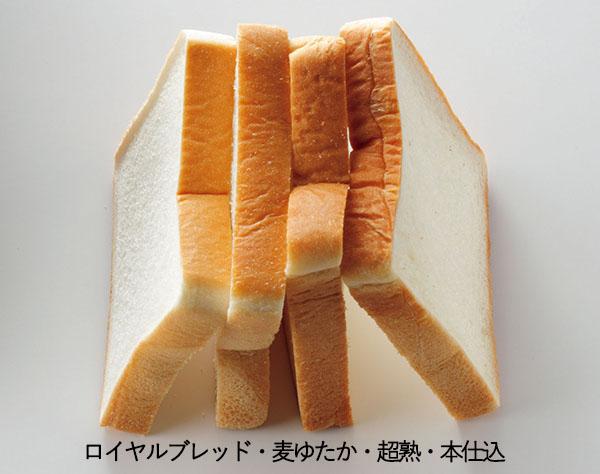 食パン豆知識:食パンの形状から味がわかる