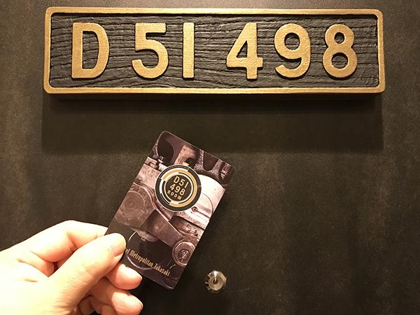 ホテルメトロポリタン高崎のSLルームのドア