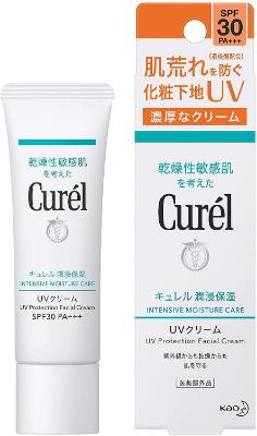 キュレル「 潤浸保湿 UVクリーム 日焼け止め SPF30 / PA+++」1650円(税込)
