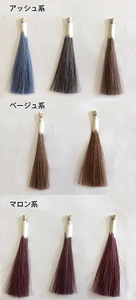 白髪染めにおすすめの色・カラーは?