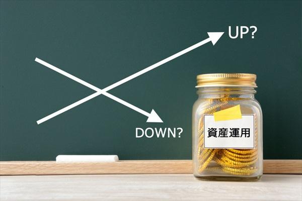 リスク・リターン別!資産運用方法