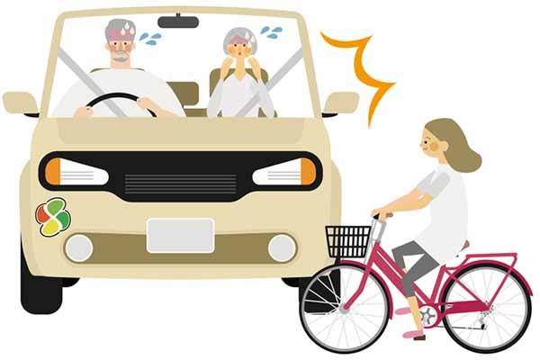 老後のお金のリスク=交通事故