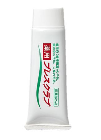 天然ハーブ配合のアロマ歯磨き剤