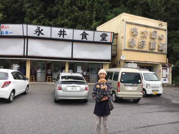 渋川市の永井食堂
