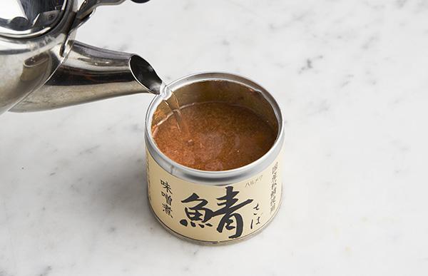 一口お味噌汁