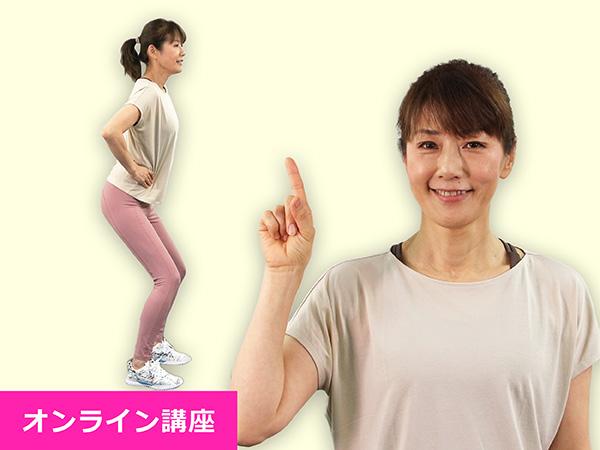 ぽっこりお腹解消する筋膜リリース