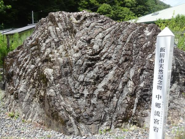 岩が語る悠久のロマン