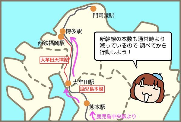 1日めのルートはこちら!)(26-イラスト地図・1日めのルートはこちら!