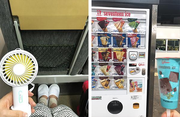 列車の中ではなるべく快適に過ごしたい)(4-2写真・いつもチョコミント味