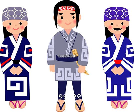 アイヌ民族の文化に触れたい