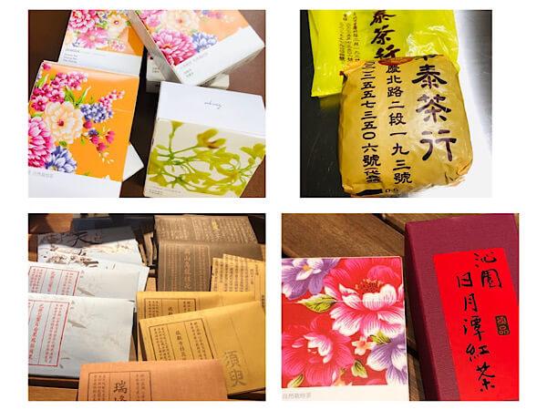 台湾茶は毎回購入、スーパーは危険!