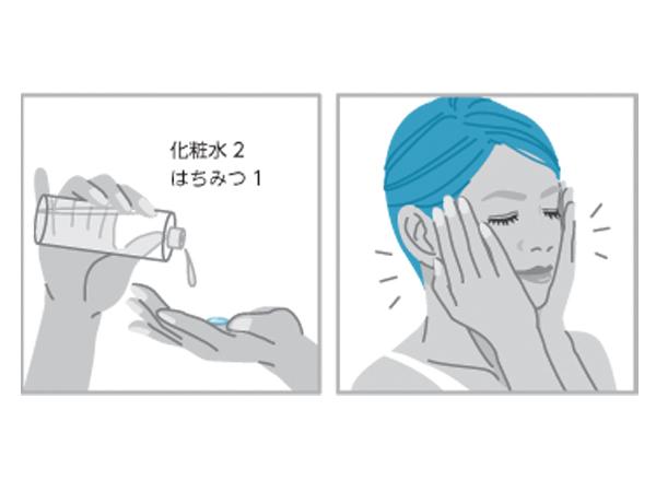 はちみつ化粧水の作り方