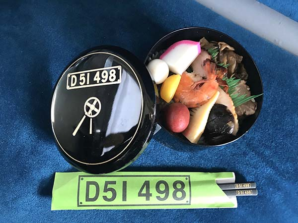 上州D51弁当