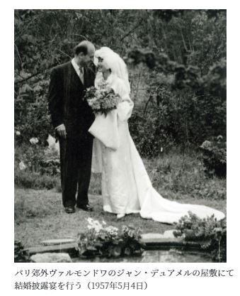 岸恵子さんの結婚式の様子