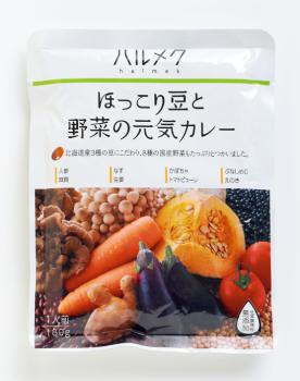 ハルメク ほっこり豆と野菜の元気カレー