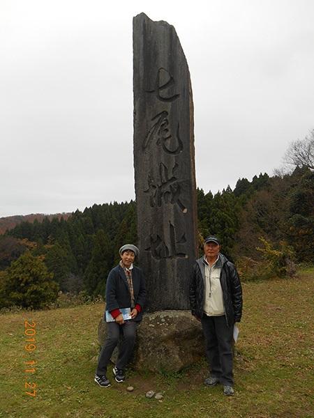 七尾城址の石碑