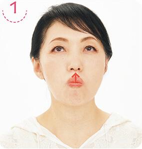 1上唇と歯茎の間に舌を入れる