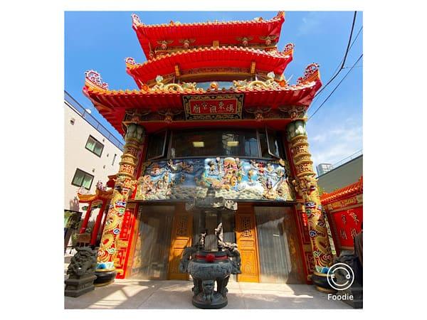 さあ、東京の台湾ツアーに出かけましょう