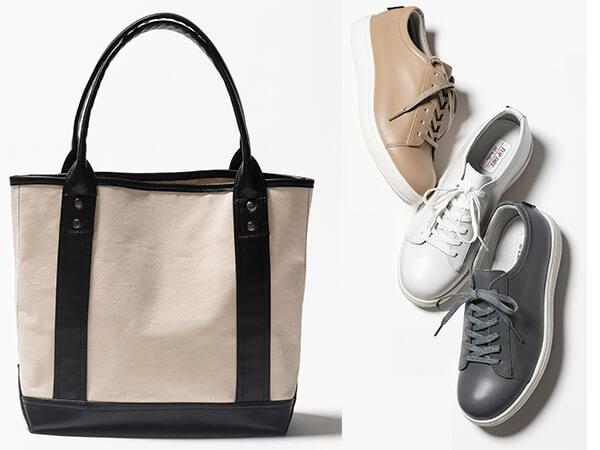 セットアップに合わせる靴とバッグのおすすめは?