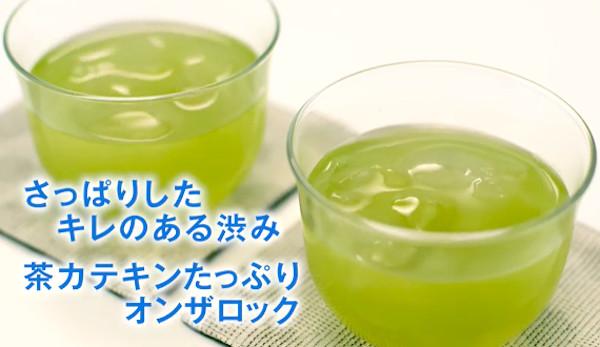 茶カテキンたっぷり緑茶のオンザロックの作り方