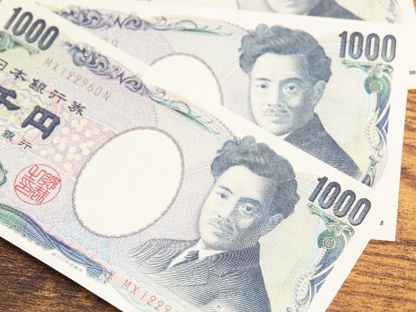日本のお札に描かれた人物とは?医学者編 | ハルメクWEB