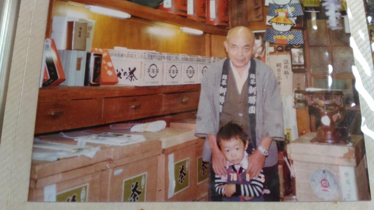 私の息子と父