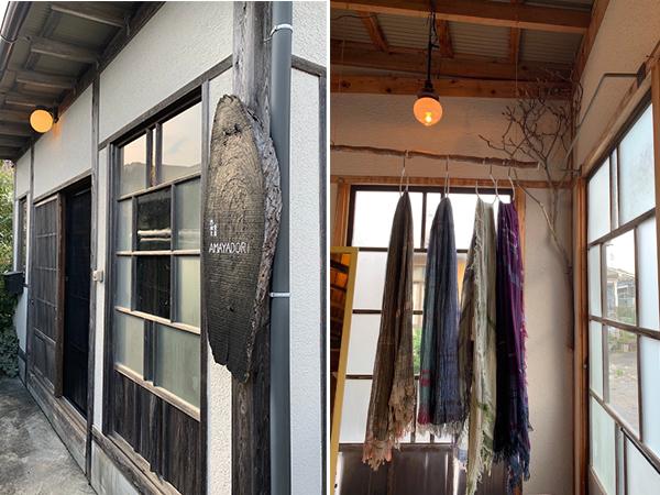 沼津の古民家を改装した雑貨屋AMAYADORI