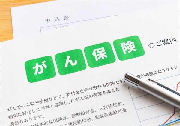 畠中雅子さんの回答:「がん保険」の検討がおすすめ