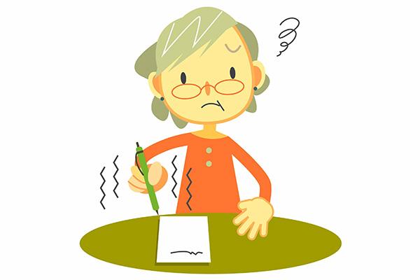 高齢の親が認知症の疑いがある場合のチェックリスト
