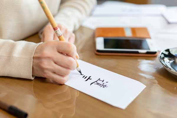 「遺言書を書いておけば大丈夫」では認識が甘い!?