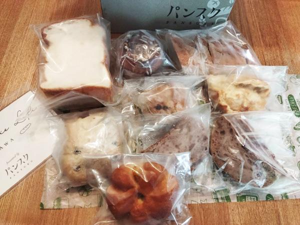 北海道砂川市の「Boulangerie Lafi すながわ」さん