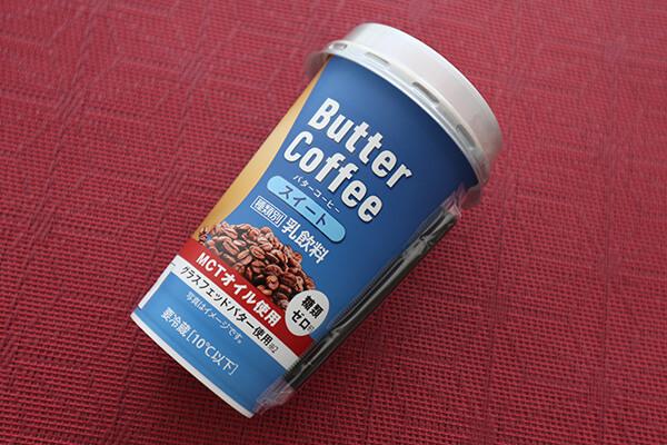 バターコーヒースイート