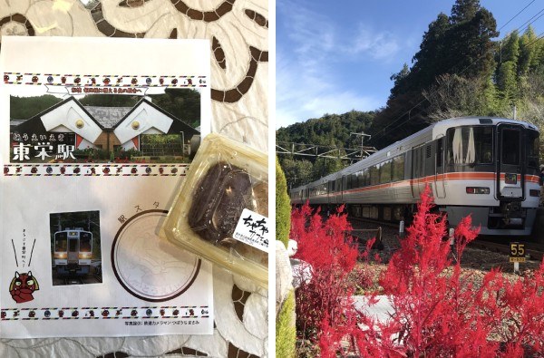 (左)駅舎にはカフェがある(右)東栄駅に停車中の飯田線秘境駅号