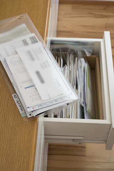 ファイルを使った引き出しの収納方法