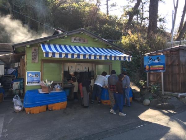 「戸田塩」の直売所