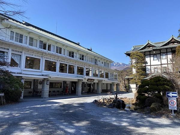 日光金谷ホテル外観。左が本館で右が別館、裏に新館がある