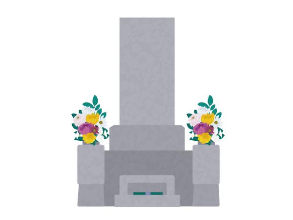 お葬式やお墓のこと、どうする?