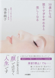 大和書房刊 1540円