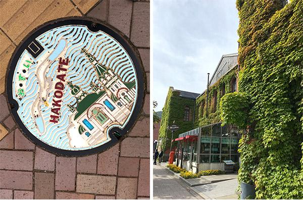 (左)函館ハリストス正協会とカモメ(右)蔦に覆われた「はこだて明治館」