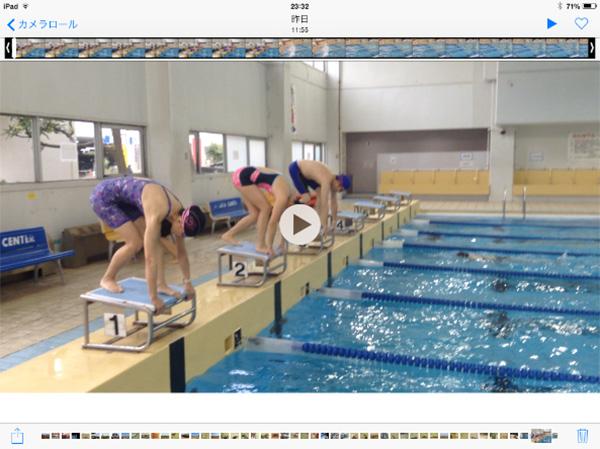 水泳教室でビデオ撮影会、自分の泳ぐ姿を見た生徒さんの反応は!?