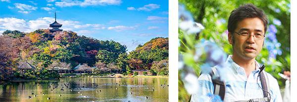2021年11月・12月開催!紅葉の横浜三溪園を講師と歩く