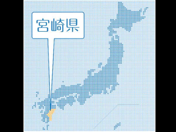 幸福度が高い都道府県TOP10