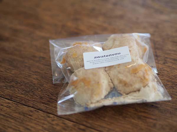 「awatenvou」のクッキー