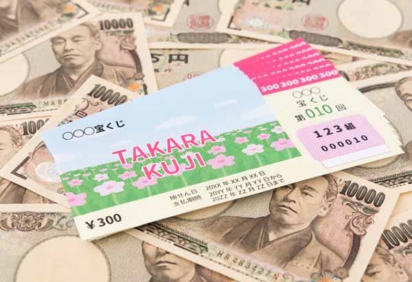 10億円の宝くじに当たったら?