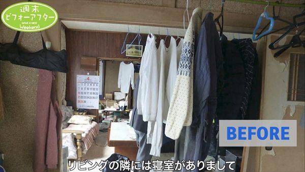 NG例:衣類の定位置はリビング以外が鉄則